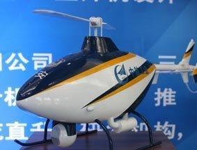 中航展自研无人直升机