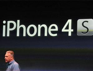 留下你的肾!不买iPhone4S的六大理由