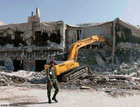 利比亚当局拆除阿齐齐亚兵营
