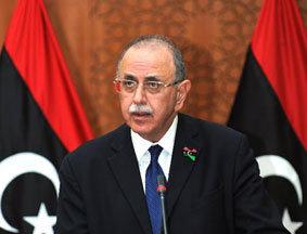 利比亚当局宣布成立过渡政府