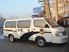 中国足球假赌黑案开庭