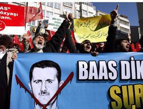 叙驻多国使馆遇袭