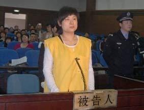 浙江高院对吴英集资案二审宣判维持死刑判决