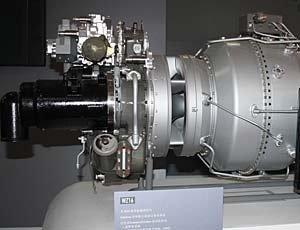涡轴16发动机现身直博会 或配备武直-10