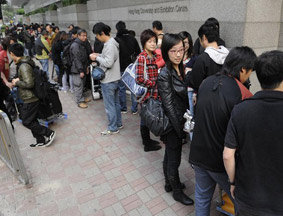 选举投票将在香港会展中心举行