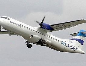 俄客机坠毁 43人大部分遇难