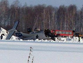 俄客机坠毁多人遇难 机上无中国公民