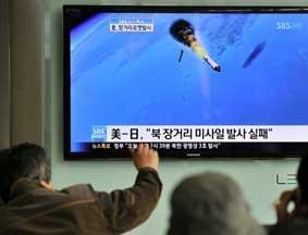 韩国民众关注朝鲜卫星发射情况