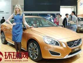 沃尔沃全系最新阵容闪耀北京车展