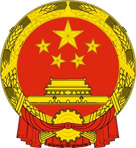 国徽 中国 环球万国 环球网 -中国