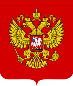 俄罗斯国徽