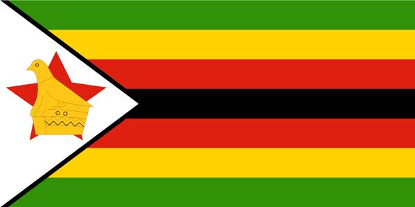 津巴布韦出入境规定