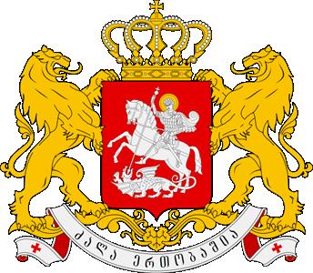 格鲁吉亚国徽图片