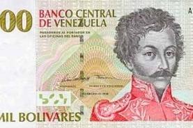 2013年三季度委内瑞拉经济运行情况