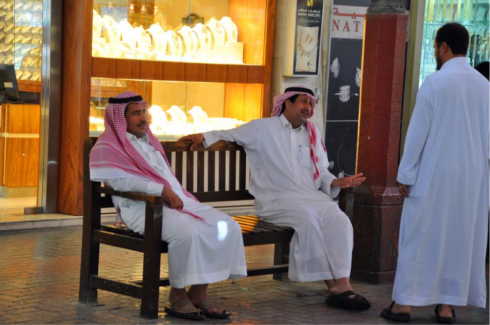 人口与社会图片_阿联酋