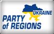 乌克兰地区党
