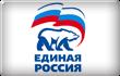 统一俄罗斯党