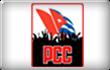 古巴共产党