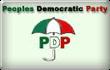 尼日利亚人民民主党
