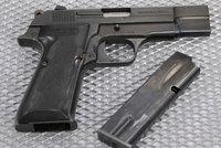 MAB PA-15手枪