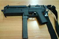 Arsenal石普卡冲锋枪