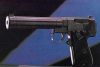 67式手枪