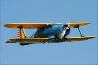 """YC-43""""旅行家"""""""