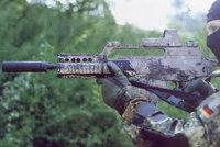 赫克勒-科赫G36自动步枪