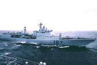 051B型/旅海级