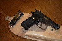 CZ83手枪