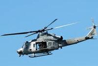 UH-1Y和AH-1Z
