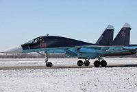 """苏-32/苏-33U/苏-34""""后卫"""""""
