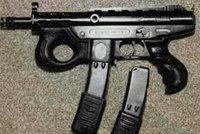 阿格拉姆2000冲锋枪