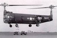 HSL直升机