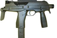 斯太尔TMP冲锋枪