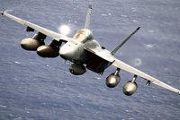 "F/A-18E/F/G""超级大黄蜂"""