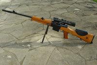 吉亚特FR-F1/FR-F2步枪