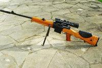 伯莱塔狙击步枪