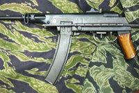 K-50M冲锋枪