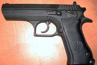 杰里科941式手枪