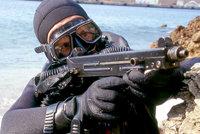 星式Z-84冲锋枪