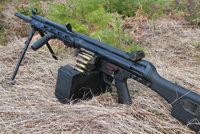 赫克勒-科赫HK21机枪