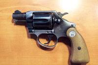 柯尔特眼镜蛇转轮手枪