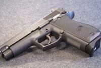 大宇DP51手枪