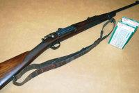克拉格-约根森步枪