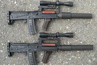 """OTs-14""""暴风""""突击步枪"""
