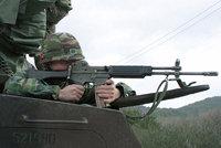 大宇K2突击步枪