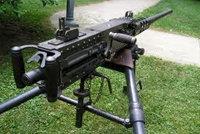 勃朗宁M2H B 0.50英寸机枪