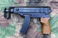 Skorpion冲锋枪