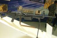 维克托SS77枪机